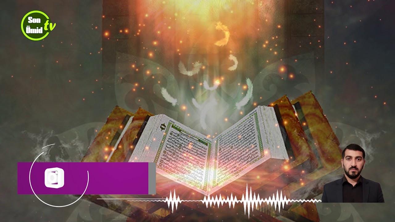 Kərəblayi Kamal Quran tilavəti Şura 49 - 53
