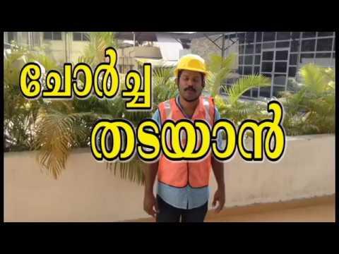 How To Stop Water Leak Kochi Kerala Waterproofing Consultant Kochi Kerala Youtube