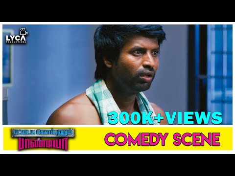 Kovai Sarala & Soori Comedy Scene - Pattaya Kelappanum Pandiya | Scene | Lyca Production