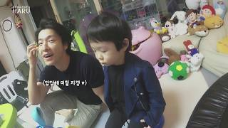 "Donghae's HARU ""5월5일 children's day """