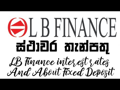 LB Finance interest rates - All about Fixed Deposit [Sinhala] | Fixed Deposits Questions