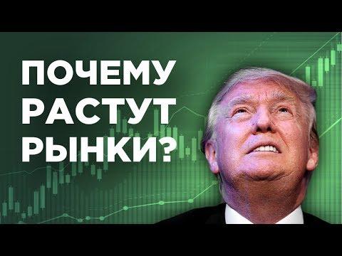 Рынки на максимумах, кредитный пузырь и скандал в Альфа-банке / Новости экономики