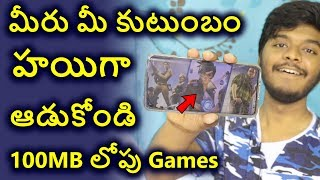 Top Multiplayer Games Android | Under 100MB to Download with Jio Airtel Idea | Sai Nithin