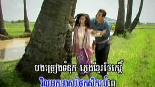 4U DVD 01 - Sous Songveacha - Romdoul Dourl Dei
