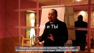 Юрист в Алматы(, 2014-04-12T08:40:43.000Z)