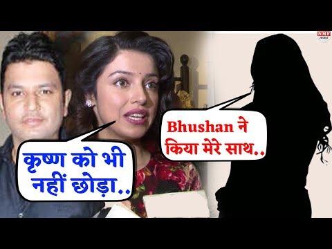 Bhushan kumar पर लगे आरोप की वजह से भड़क उठी Wife Divya कहा -'कृष्ण को भी नहीं छोड़ा..'