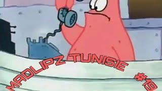 Madtipz Tunisie شبعة ضحك 😂😂