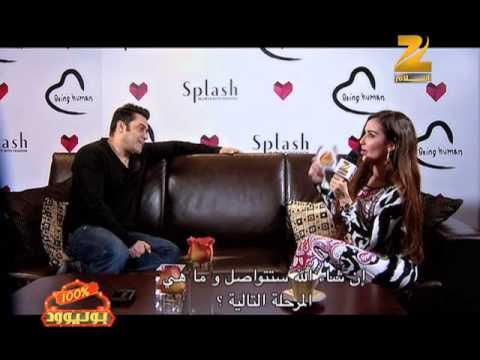 Salman Khan Exclusive Interview on Zee Aflam - Splash thumbnail