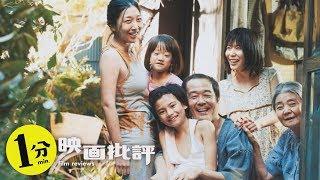 製作年 2018年 製作国 日本 配給 ギャガ 上映時間 120分 映倫区分 PG12.