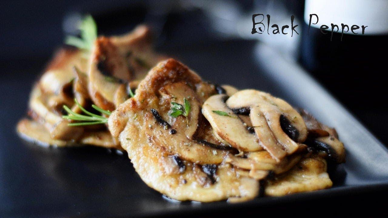Отбивные из говядины с грибами | Шеф Black Pepper