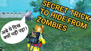 Zombie Darkest Night Secret Trick To Hide From Zombies In PUBG Mobile