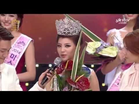[2014 미스코리아 선발대회 Miss Korea Beauty Contest] 2014 미스코리아 眞 김서연, 대한민국 대표미녀 등극! '왕관의 무게 느껴진다'