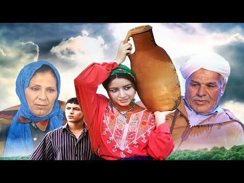 film-complet-تنيرت-jadid-film-tachelhit-tamazight,-فيلم-تشلحيت---الفلم-الامازيغي