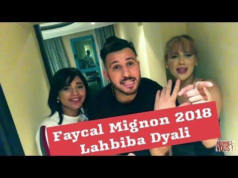 faycal mignon 2018 lahbiba dyali