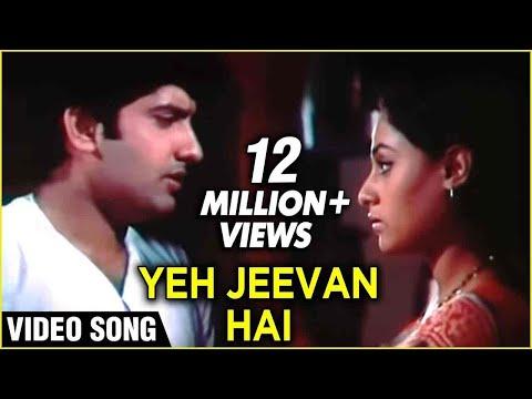 Yeh Jeevan Hai Is Jeevan Ka Video Song | Piya Ka Ghar | Jaya Bachchan, Anil Dhawan | Kishore Kumar Mp3