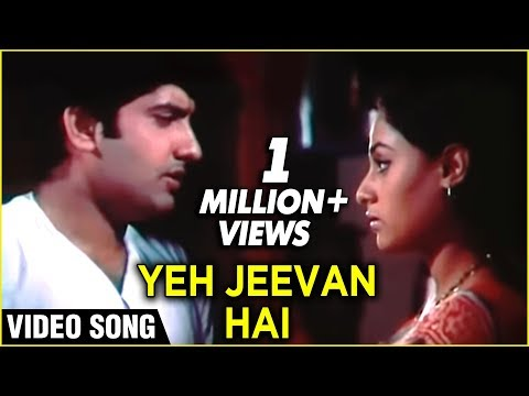 Yeh Jeevan Hai Is Jeevan Ka - Kishore Kumar Hit Songs - Laxmikant Pyarelal Songs