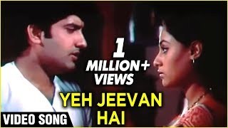 Yeh Jeevan Hai Is Jeevan Ka - Kishore Kumar Hit Songs - Laxmikant Pyarelal Songs