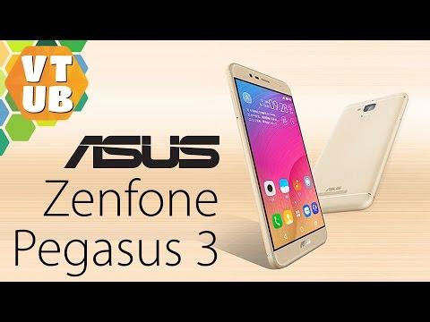 ASUS Zenfone Pegasus 3 - Распаковка | Комплектация | Внешний Вид