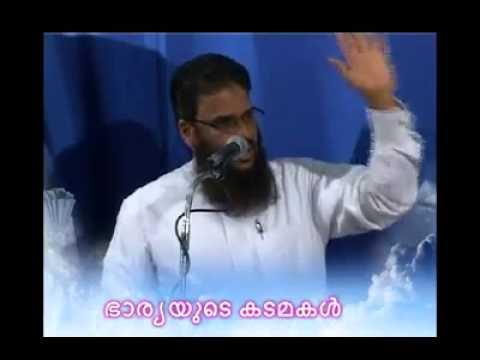 Husain salafi   ഭാര്യയുടെ കടമകൾ