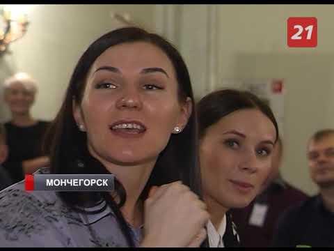 В Мончегорске подвели итоги конкурса МИГ - малых инициативных групп Кольской ГМК