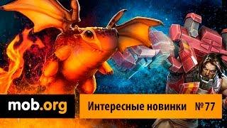 Интересные Андроид игры - №77