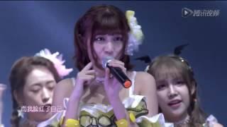 SNH48 第三屆年度總決選演唱會高清全場