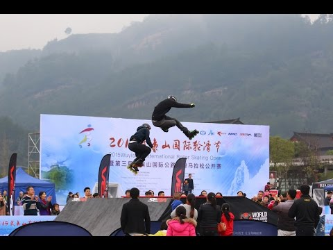AWESOME -Review of 2015 Wuyishan Inline- Skating Open
