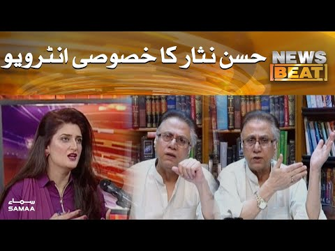 Hassan Nisar in