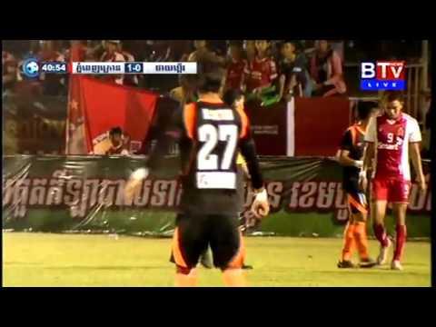 Phnom Penh Crown FC vs  Cambodian Tiger FC