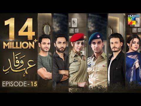 Ehd E Wafa Episode 15 | English Sub | Digitally Presented By Master Paints HUM TV Drama 29 Dec 2019