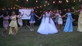 Танец  подружек невесты.Танцевальный сюрприз на свадьбе друзей:D
