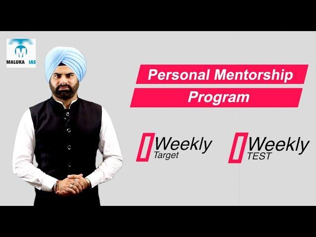 Personal Guidance Program by Maluka Sir