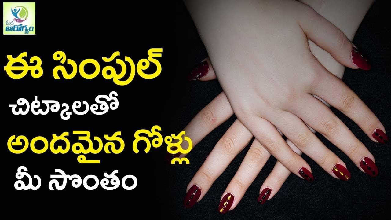 Natural Remedy for Damaged Nails - Mana Arogyam Telugu Health Tips ...