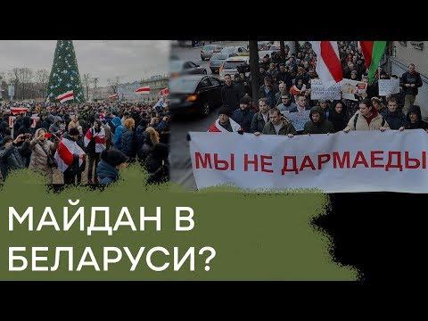 Митинги в Минске.