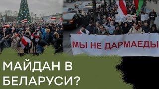 Митинги в Минске. Беларусы вышли на улицы сказать НЕТ интеграции с Россией - Гражданская оборона