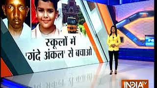 Ankhein Kholo India | 10th September, 2017