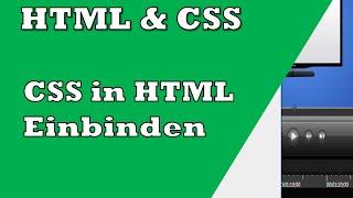 css in html einbinden   tutorial