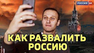 видео Алексей Казаков