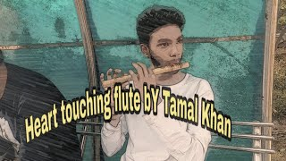 Heart touching flute bY Tamal Khan || at Daffodil International University ||