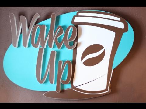 WAKE UP COFFEE | RIVNE