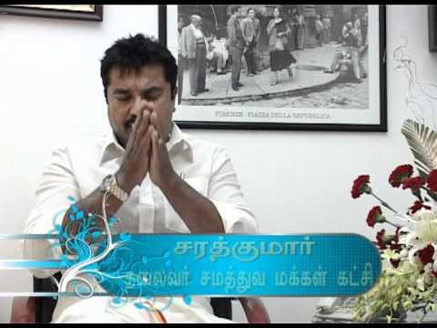 sarathkumar M.LA  Interview