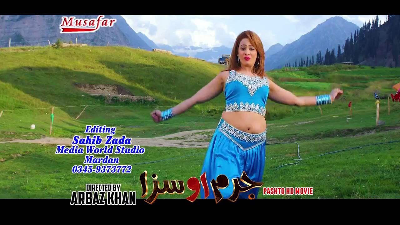 Download Pashto New HD Film JURAM O SAZA song   Or Ralagawe Jeenai By Raees Nazia