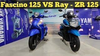 Yamaha Ray ZR 125 BS6 VS Yamaha Fascino 125 BS6 | Comparision