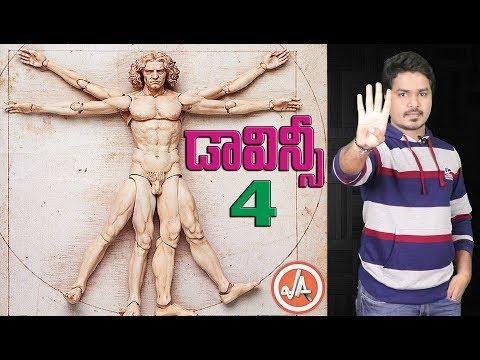 DAVINCI LIFE STORY PART 4 | Unknown Facts About Leonardo DA VINCI Revealed in Telugu | Vikram Aditya