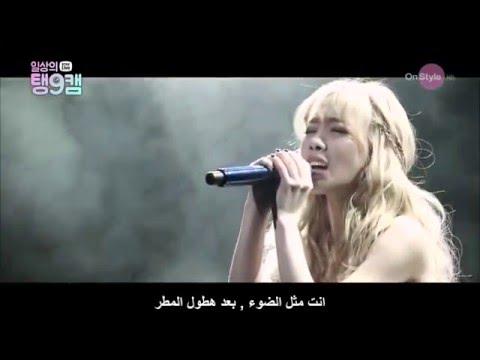 Taeyeon U R MV ARABIC SUB مترجم عربي