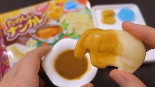 포핀쿠킨-타노시이 난카레 Tanoshii Nan Curry ASMR