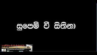Supem Wee Sithina Karaoke By Pavithra