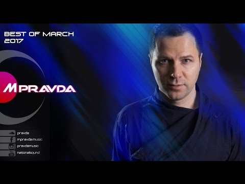 Best of Trance and Progressive (March 2017) by  M.PRAVDA