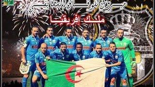 """فوز وفاق سطيف """" الجزائر """" بكأس دوري أبطال افريقيا 2014"""