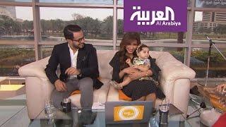 فيديو..مذيعة قناة العربية تصطحب إبنتها إحتفالا بـ